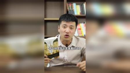张雪峰:你觉得高考、考研和科举哪个更难?我们评论区见