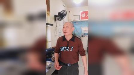 打工人居然被怪老头嘲笑了!