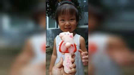 趣味童年:小猪佩奇的风扇好凉快