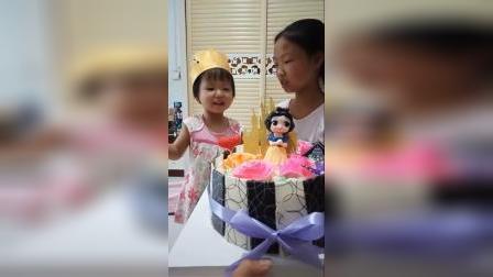 趣味童年:妹妹过生日了
