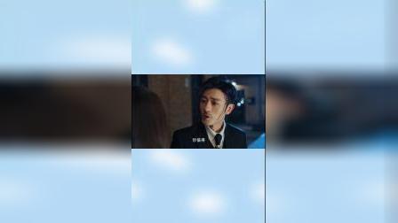 我,喜欢你:赵露思终于要见林雨申家里人了