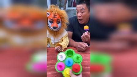 童年趣事:啊,怎么大老虎也来了