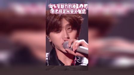 蔡徐坤《情人》上演,酷炫舞台slay全场