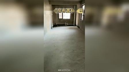 新房风水布局