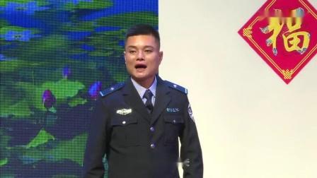 春桃剧团~现代宣传花鼓戏~禁捕