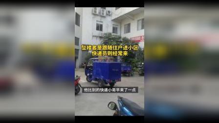 痛惜!快递员被坠楼者砸中身亡,孩子仅两岁