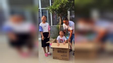 少儿:妹妹怎么在箱子里