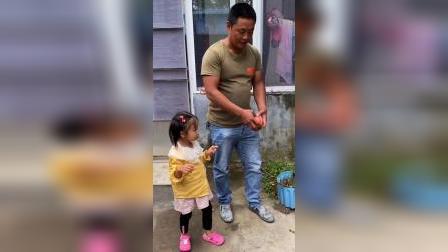 少儿:爸爸我想吃石榴
