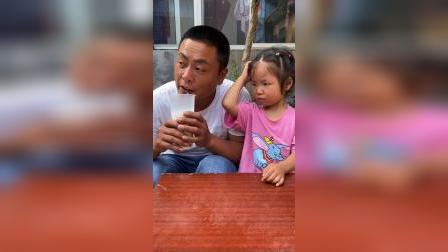 少儿:爸爸你在喝什么