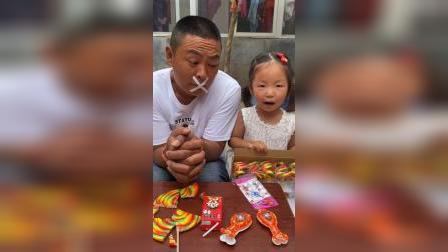少儿:是谁把我的糖都吃完了