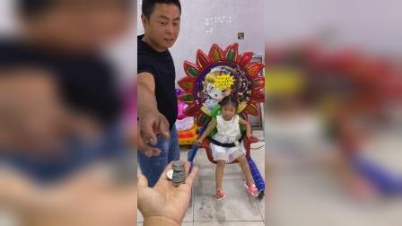 少儿:我想玩这个