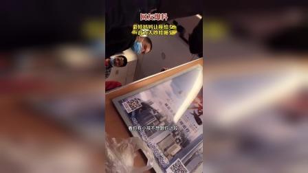 近日网曝:妈妈带娃坐动车好心让座反被骂!