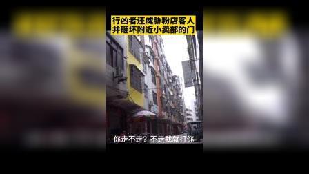 目击者回忆70岁老兵被当街踢打:没人敢拉