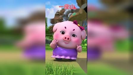 豆豆猪:唱个柔软的歌吧