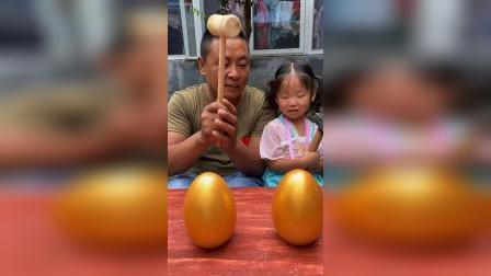 童年趣事:我们砸金蛋了,看看里面都有什么?