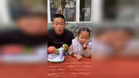 童年趣事:妹妹今天帮忙做家务,削个苹果给妹妹吃