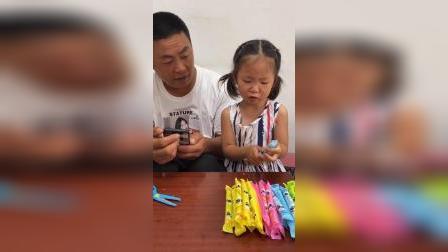 少儿:爸爸我打不开