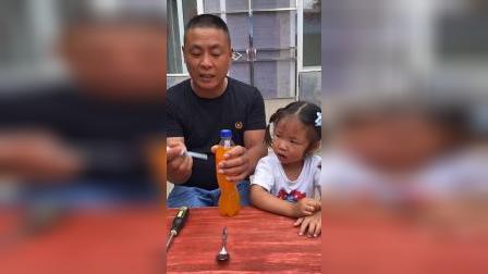少儿:爸爸我要喝饮料
