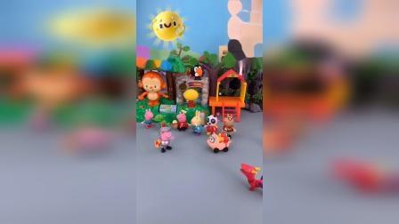 小猪佩奇的快乐童年,和朋友一起玩吧。