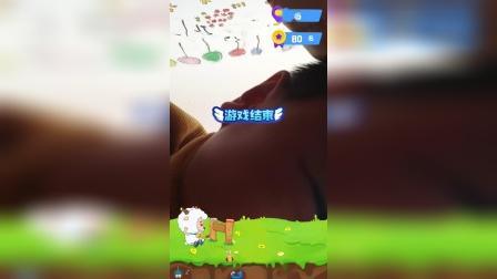 逸池97007285_喜羊羊经典模式