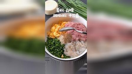 这样做的三鲜饺子,特别好吃,营养又健康