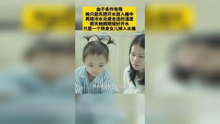 3岁漂亮女童掉进开水盆,全身度烧伤60%