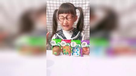趣味童年:小萌娃有好多酸奶喝呀 我也想要