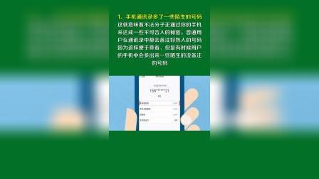 微信绑定了银行卡要注意!你可能已经被监控了