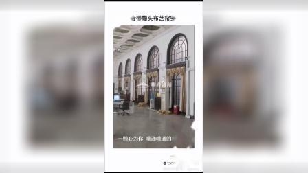 赛尚遮阳~工商银行布艺帘效果展示