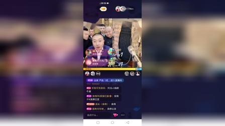 11月20号晚马洪涛PK天津李四(马洪涛大哥陈先生帮马洪涛取胜)