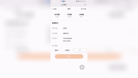 银川优HUI生活合伙人介绍视频