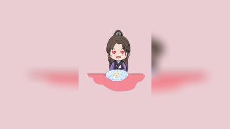 搞笑动画:啥时候我也这么放肆的吃一次呀