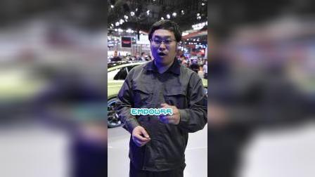2020广州车展 传祺EMPOW55 贴地飞行轻跑