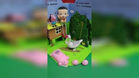 玩具故事:三只小猪回家啦。
