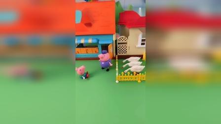 玩具:乔治怎么一个人跑到猪爷爷家?