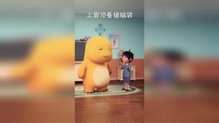 小奶龙:我不听,我要瘦