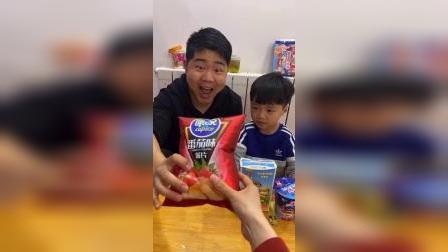 少儿:分好吃的啦