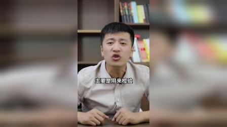 张雪峰:四六级还没过的同学集合啦!你了解四六级的渊源吗?