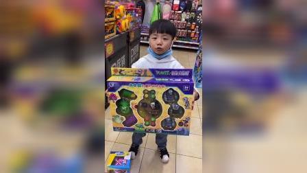 少儿:有新的玩具啦