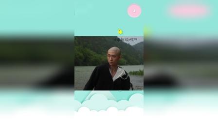 鹿鼎记最新花絮:张一山搞怪现场!
