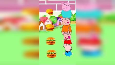 给小猪一家分汉堡了,乔治佩奇表现真好