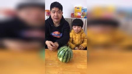 少儿:我想吃这个大西瓜
