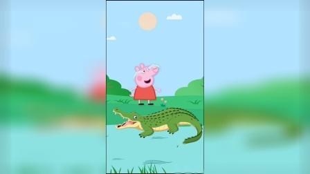 乔治被鳄鱼吃掉了,这也太过分了