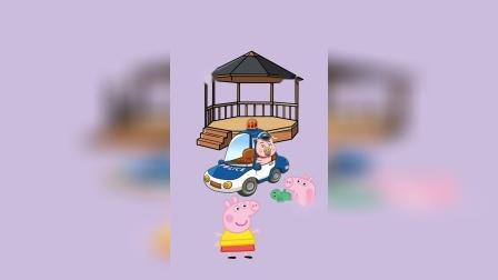 乔治家养的鸭子不见了,警察叔叔来帮忙