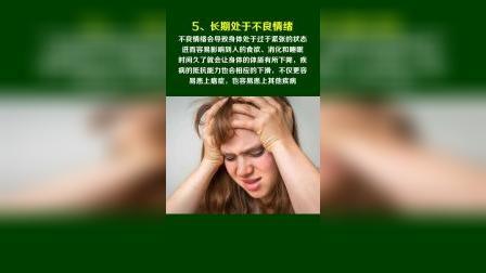 警惕!长期有6大习惯的人 小心被癌症盯上