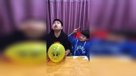 少儿:和爸爸一起玩气球