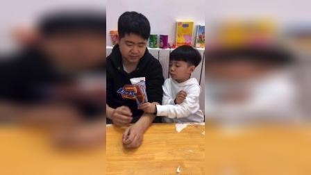 少儿:就一个雪糕了,怎么分