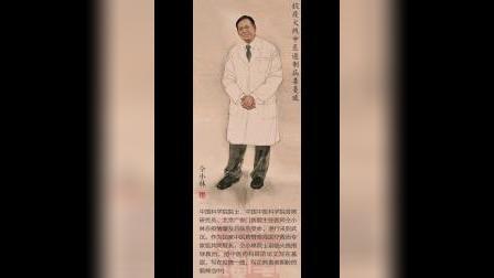 国画长卷《不负苍生》纪念抗疫英雄