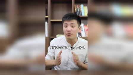 张雪峰:学校重要专业重要,被你们问过无数次了,自己找答案吧☞