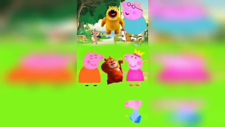 猪妈妈可真厉害,把熊三都给找来了